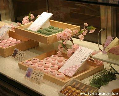 dept-store-mochi